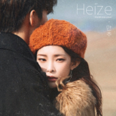 Download Late Autumn - EP - HEIZE on iTunes (R&B/Soul)