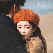 Late Autumn - EP - HEIZE - HEIZE