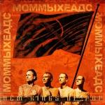 Mommyheads - Speakerheart