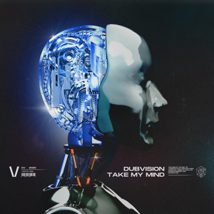 DubVision - Take My Mind (Extended Mix)