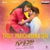 Tholi Parichayama Idhi From Guna 369 Single