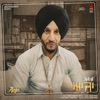 Aaja by Jazzy B