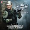 Sarileru Neekevvaru - A Tribute To the Indian Army