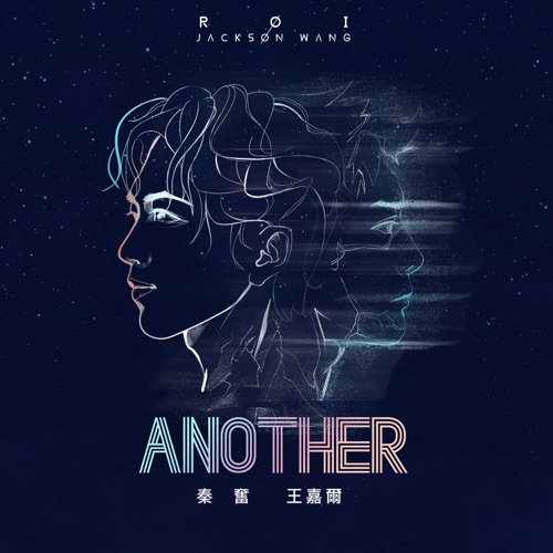Roi – Another (feat. Jackson Wang) – Single