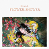 HyunA - Flower Shower artwork