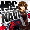 NRCナビ【バイク雑談】