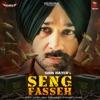 Seng Fasseh feat Surjit Sagar Kaka Bhaniawala Charanjit Channi Single