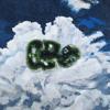 Hollie Smith & TEEKS - Whakaaria Mai (How Great Thou Art) artwork