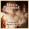 Gayatri Mantra Meditation 108 Cycles EP