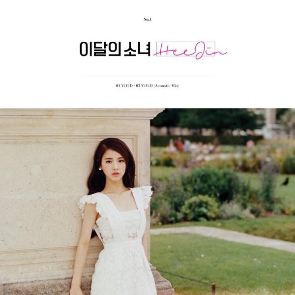 HeeJin - Single