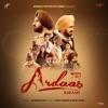 Ardaas Karaan (Original Motion Picture Soundtrack)