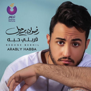 Redone Berhil - Arably Habba