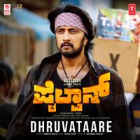 Dhruvataare (From