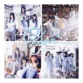 キュン (Special Edition) - EP