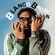 Download Mp3 Blanco Brown - The Git Up