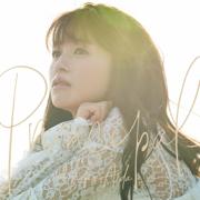Principal - EP - Rikako Aida - Rikako Aida