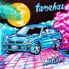 Tamahau - Motion artwork
