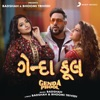 Genda Phool Gujarati Version Single