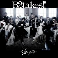 B2takes!! - 証-Akashi- artwork