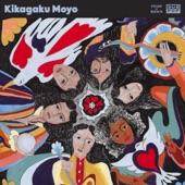 Kikagaku Moyo - Mushi No Uta