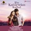 Ithu Kathirvelan Kadhal (Original Motion Picture Soundtrack)