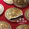 金色BITTER - ウカスカジー