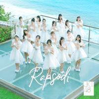 Rapsodi - EP