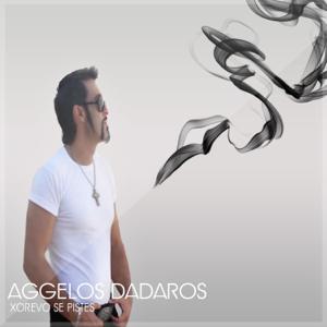 Aggelos Dadaros - Xorevo Se Pistes - EP