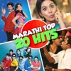 Marathi Top 20 Hits