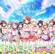 Love U my friends - Nijikgasaki High School Idol Club