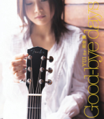 Good-Bye Days - Yui For Kaoru Amane