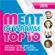 Various Artists - MENT - De Vlaamse Top 10 2019