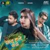Kaan Mane Chhede feat Kruz Aghori Muzik K Deep Aghori Muzik Single