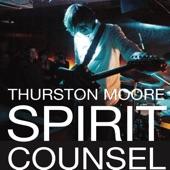 Thurston Moore - Galaxies