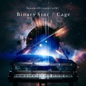 [Download] Binary Star (feat. uru) MP3
