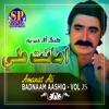 Badnaam Aashiq Vol 25