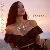 Ela Ela - Lena Zevgara