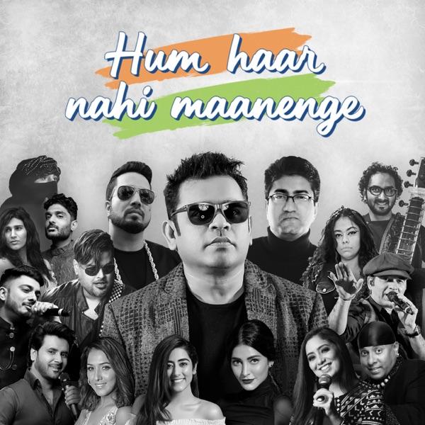 Hum Haar Nahi Maanenge - Single