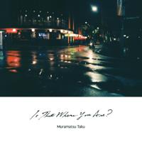 村松拓 - Is That Where You Are? artwork