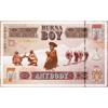 Anybody - Burna Boy