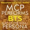 Molotov Cocktail Piano - Mikrokosmos