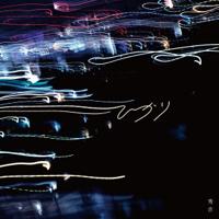 Hideyoshi - ひかり artwork