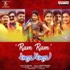 Ram Ram From Oollalla Oollalla Single