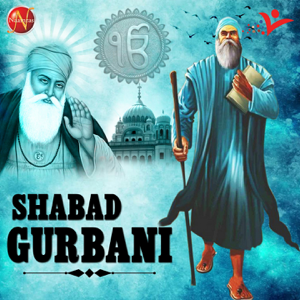 Various Artists - Shabad Gurbani