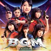 BGM - Batten Showjo Tai - Batten Showjo Tai