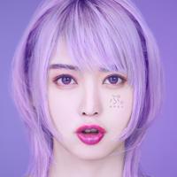みゆはん - キスは無理 artwork