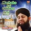 Marhaba Aaj Chalengay Single