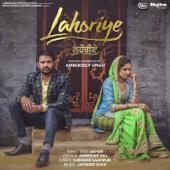 Akhar From Lahoriye Soundtrack  Amrinder Gill & Jatinder Shah - Amrinder Gill & Jatinder Shah