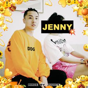 邓典果DDG - JENNY