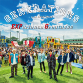 SNAKE PIT-GENERATIONS from EXILE TRIBE